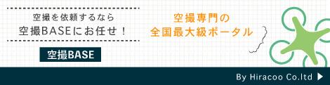 https://kusatsubase.com/img/link/bnr_429_117.jpg